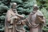 Ден на Българската просвета, култура и славянската писменост