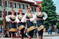 Български Празници