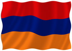 Арменски празници